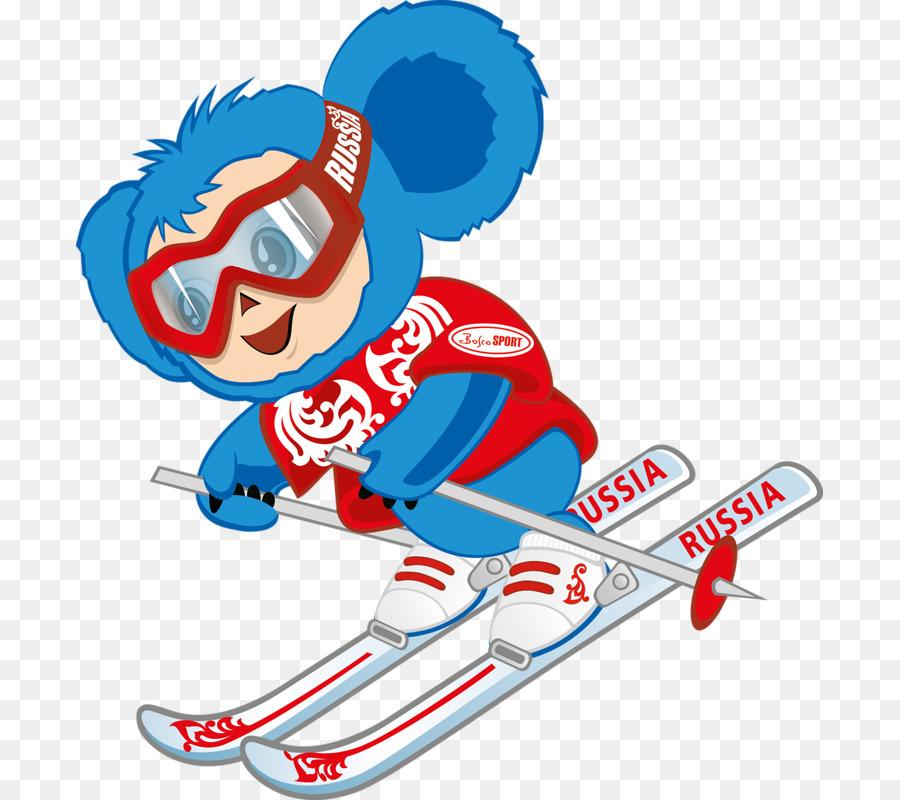 Открытка с победой в соревнованиях по лыжным гонкам, электронные открытки