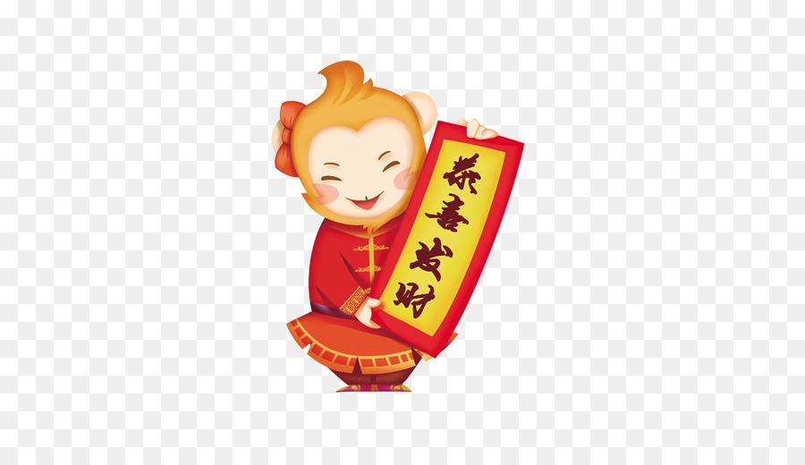 ровно китайский король картинки которым