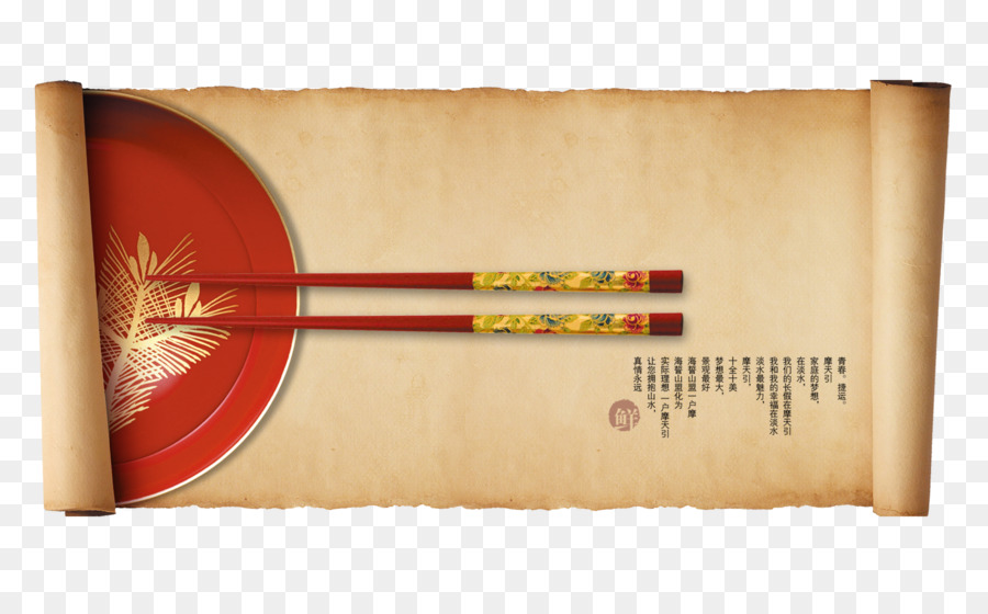 Свиток японский картинка