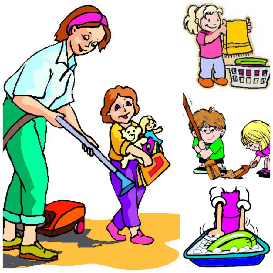 Картинка домашние дела