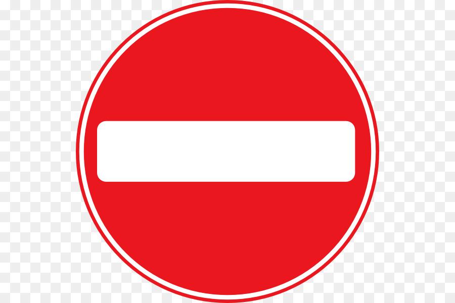 Знак въезд запрещен картинка для детей на прозрачном фоне