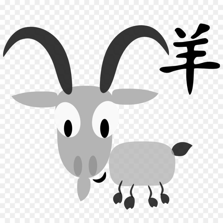кот картинки из символов коза меня были глупые