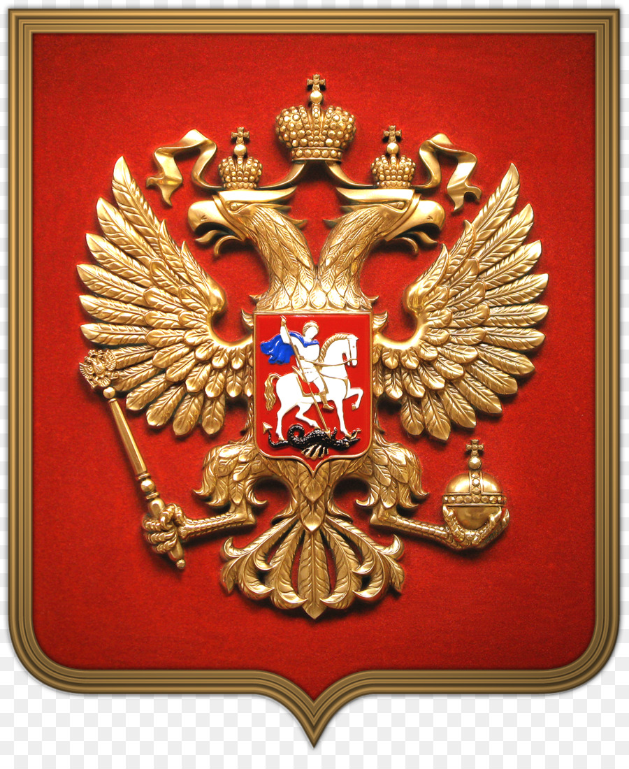 Герб россии картинки, днем друзей