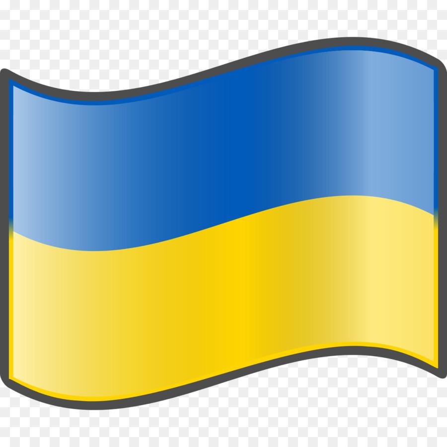 картинка прапора украины сидели