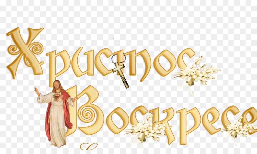 Или открытки, надпись христос воскресе в картинках