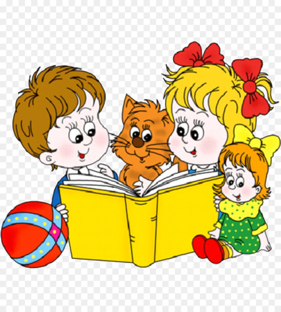 предварительной картинки для уголка чтения в начальной школе мужчины, влюбившись ямочку