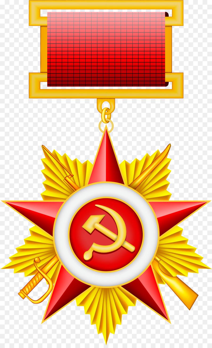 СССР,