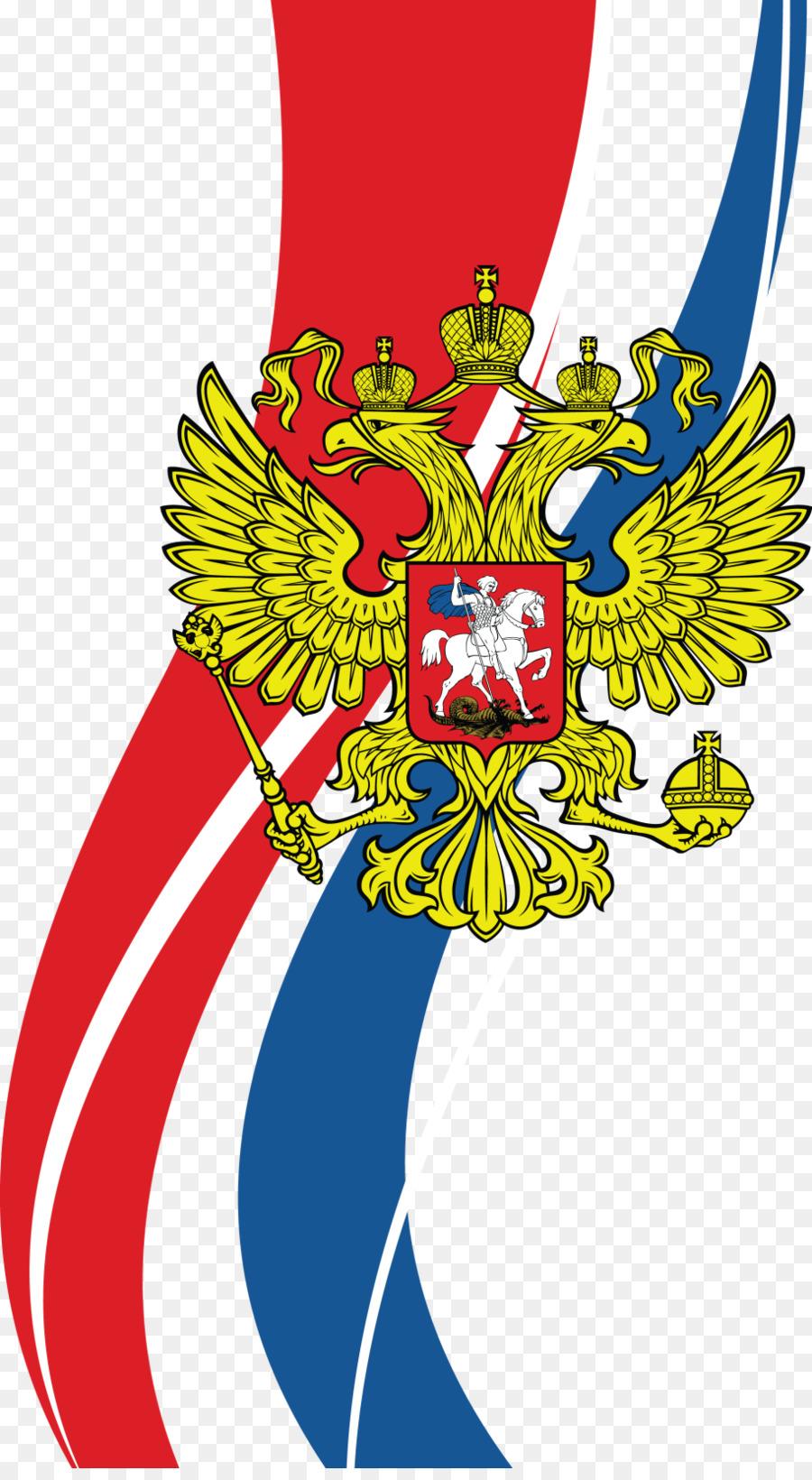 Все классно, открытки символика россии