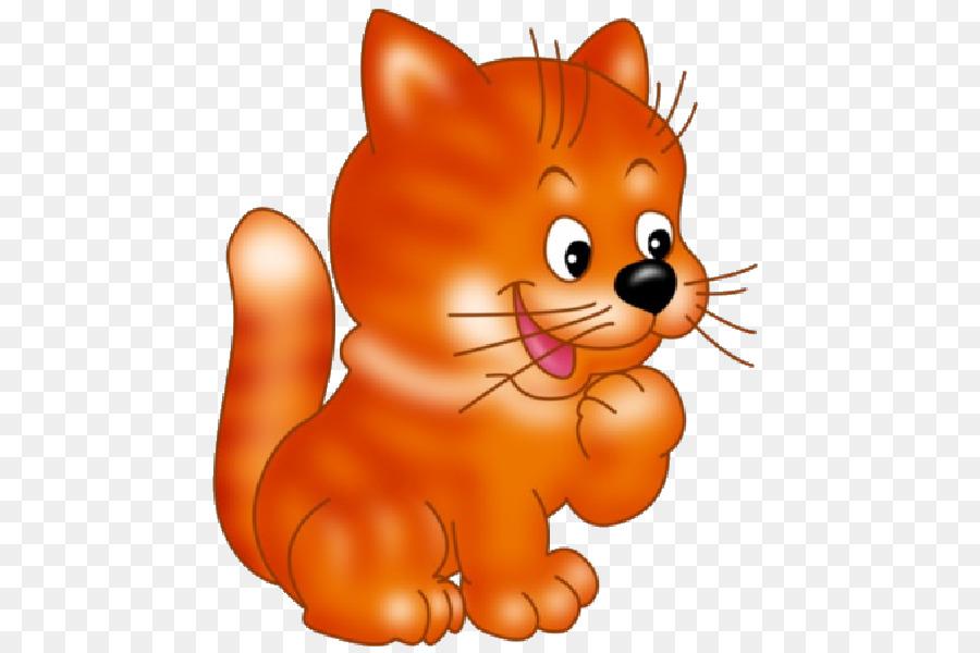 Картинки котята для детского сада