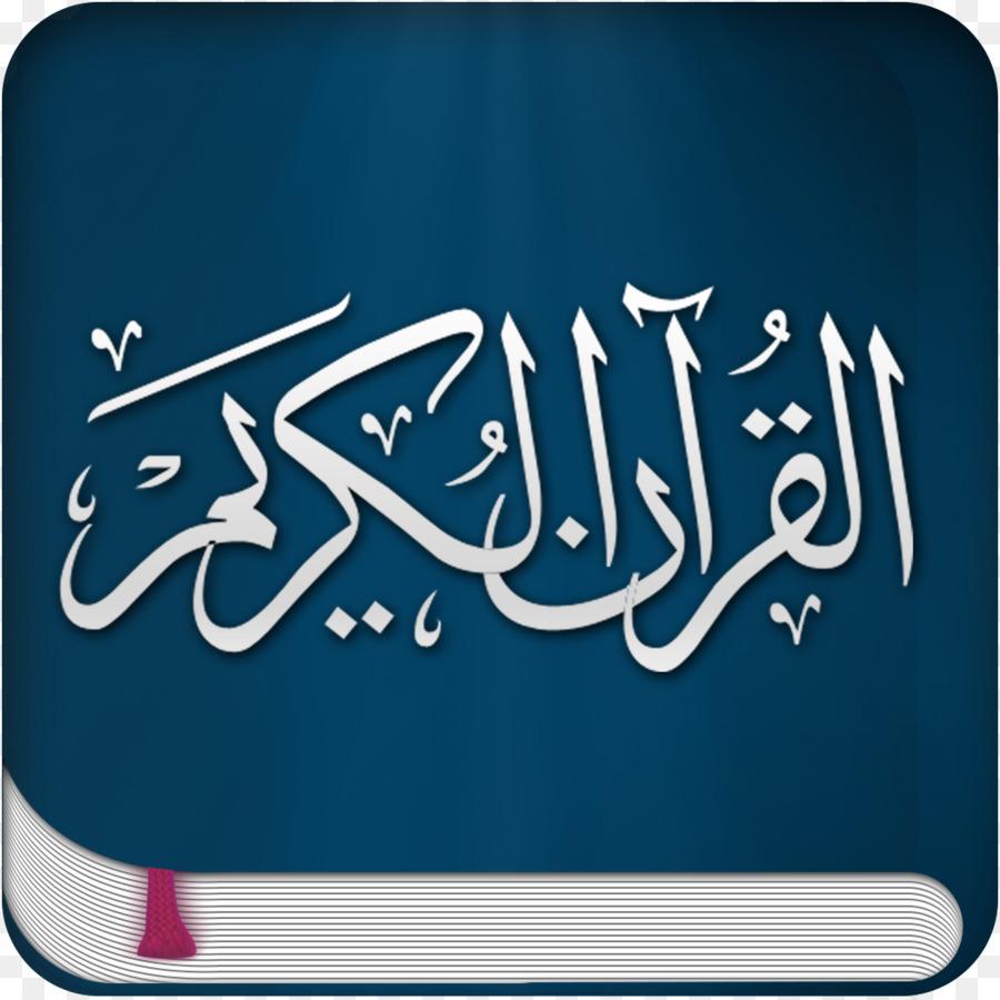 Коран,