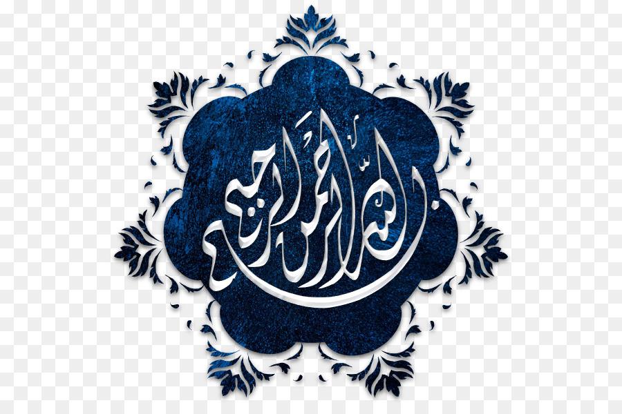 Картинки бисмиллях на арабском