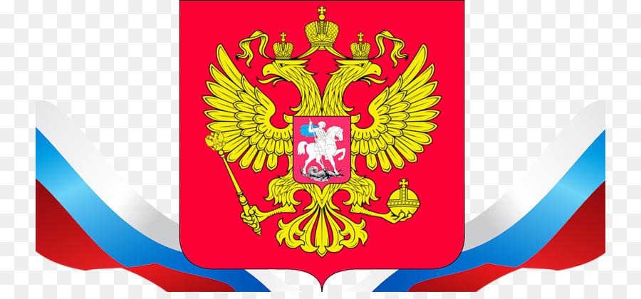 Поздравление днем, картинки российская символика на прозрачном фоне