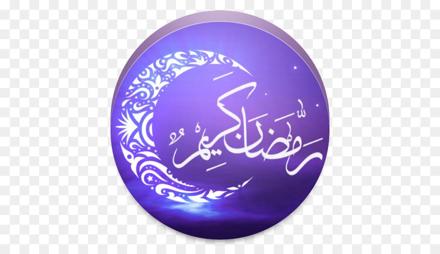 Quran,