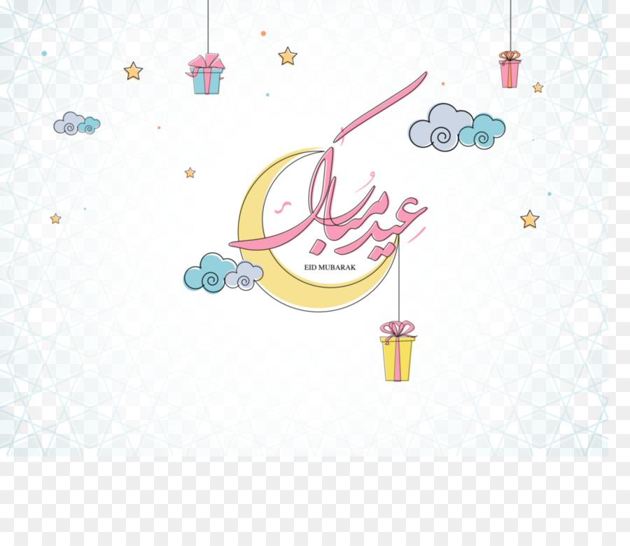 Alfitr