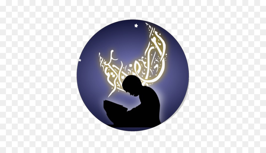 ифтар,