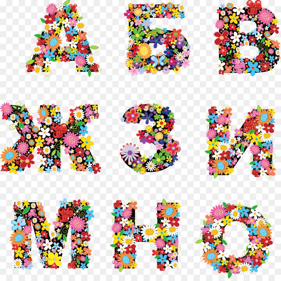 картинки пнг анимация все буквы алфавита современные хозяйки подают