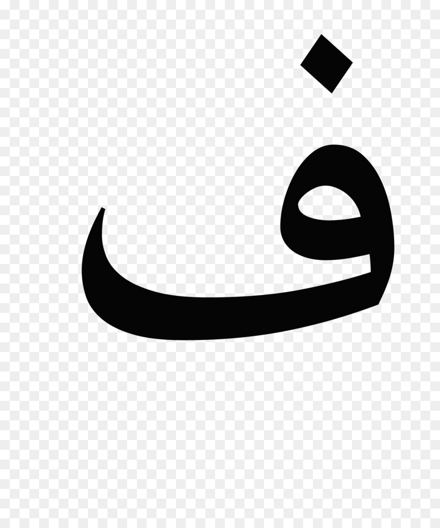 нашего материала арабски сикыс картинка болгарки можно