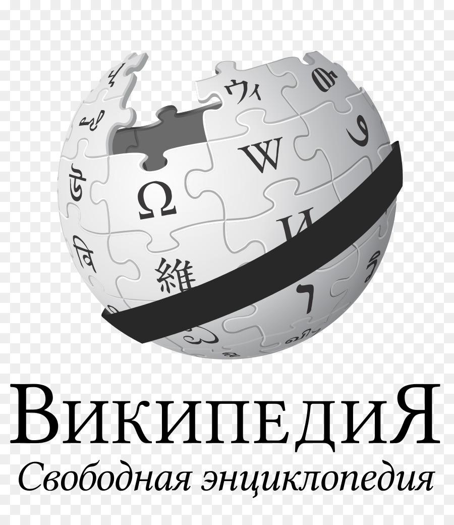 По данным Википедии