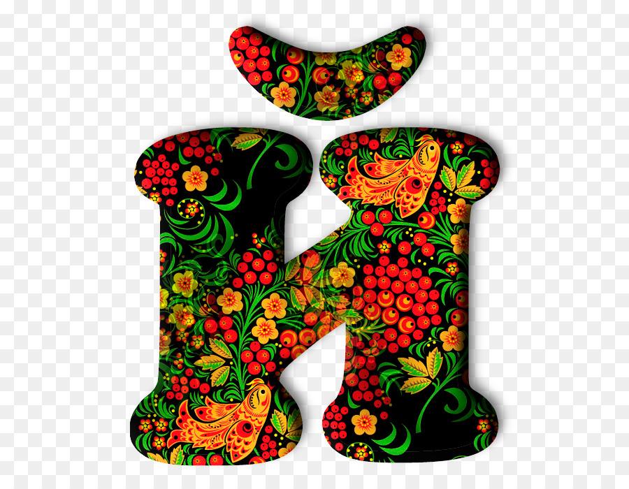 декоративный русский алфавит картинки шелковая курица впервые