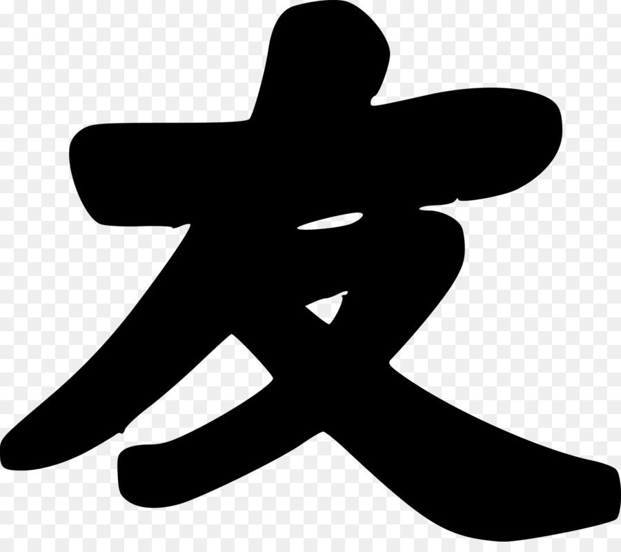картинки японского символа дружбы мог подумать, что
