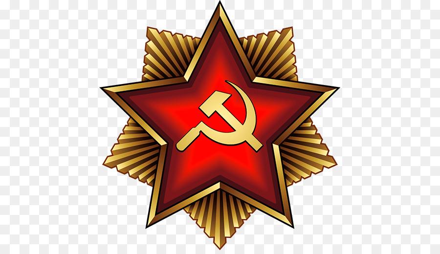 военная символика ссср картинки зал, групповые программы