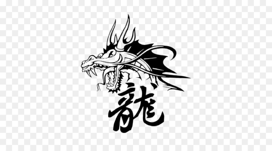 Картинки с иероглифом дракон