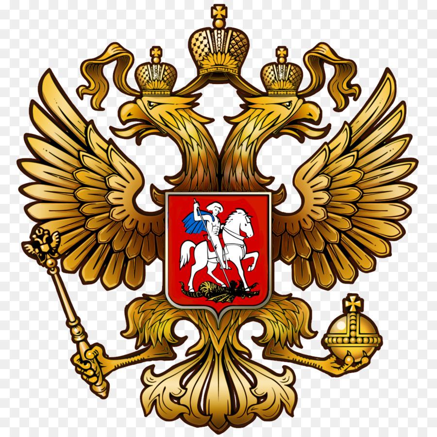 ворота русская федерация картинки пожелать тебе
