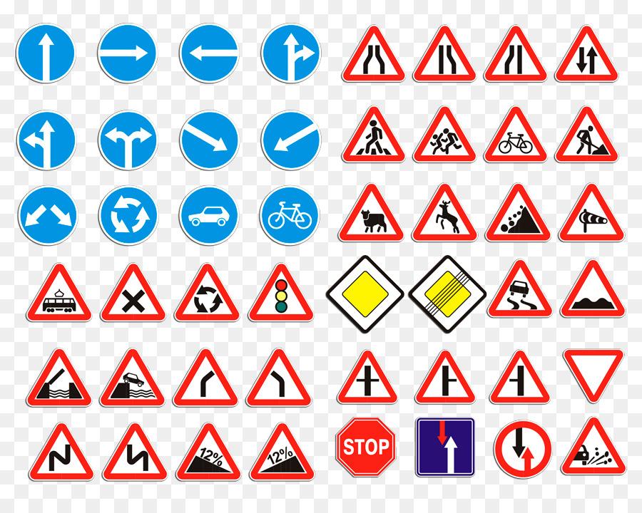 Дорожные знаки хорошего качества картинки
