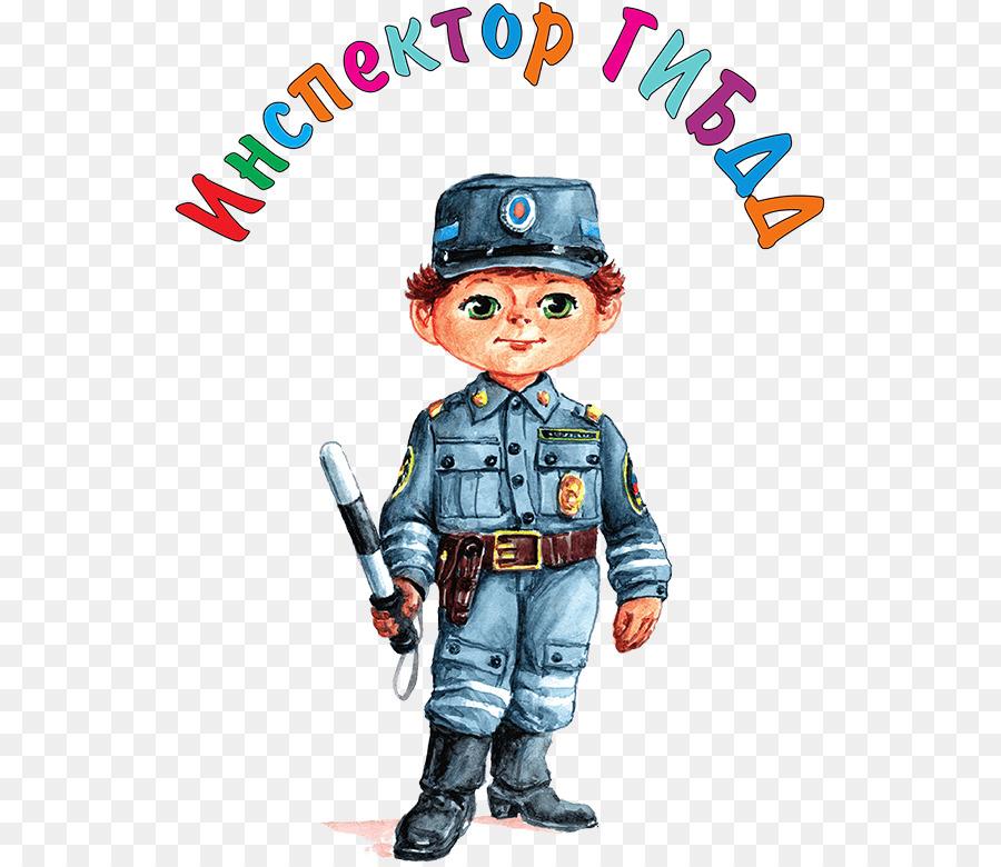 Профессия полицейского картинка для детей