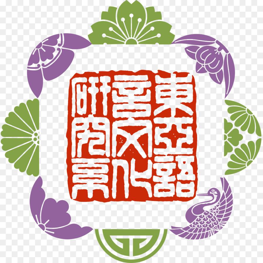 Логотипы китая картинки