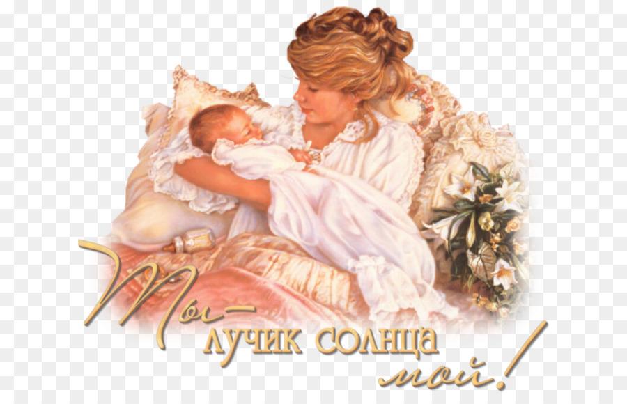 Картинки мама с ребенком анимация