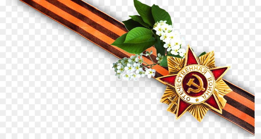 Московский