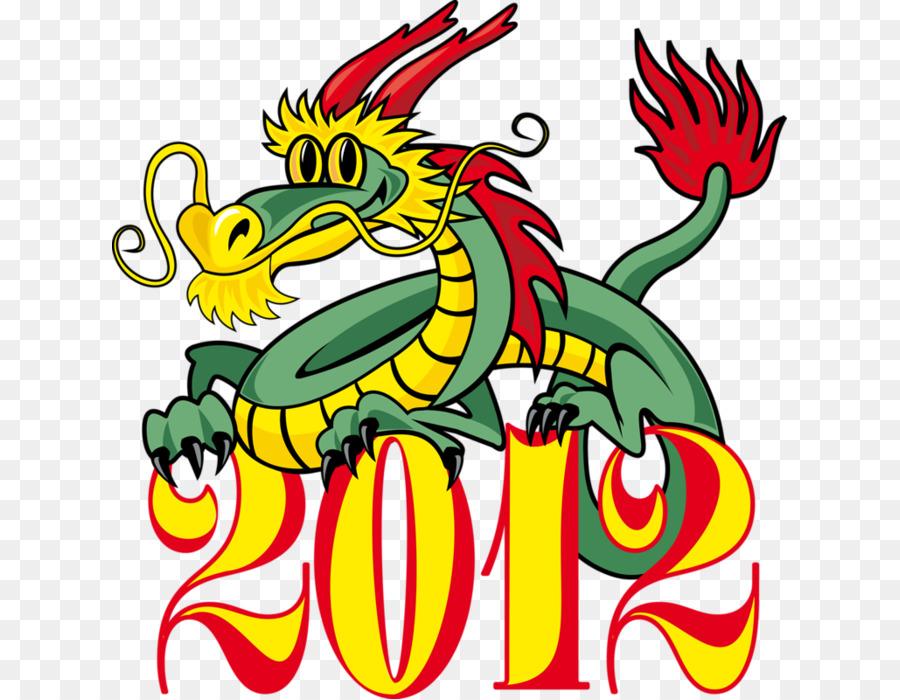 Открытка для нового года дракон, мужчине