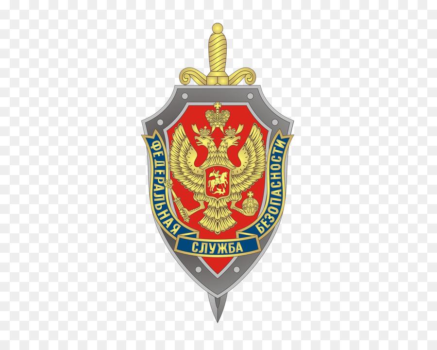 Картинки службы безопасности россии