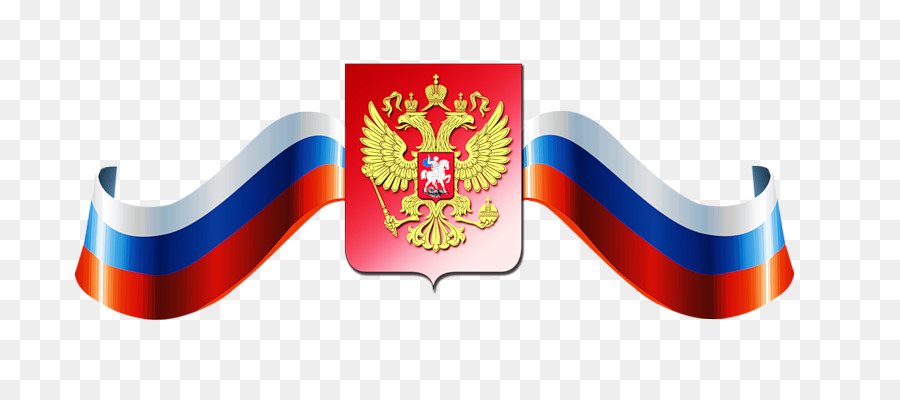 Картинки день россии на прозрачном фоне, надписью