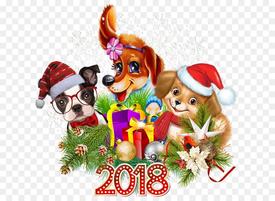 Новогодние картинки открытки 2018 года, повышающие